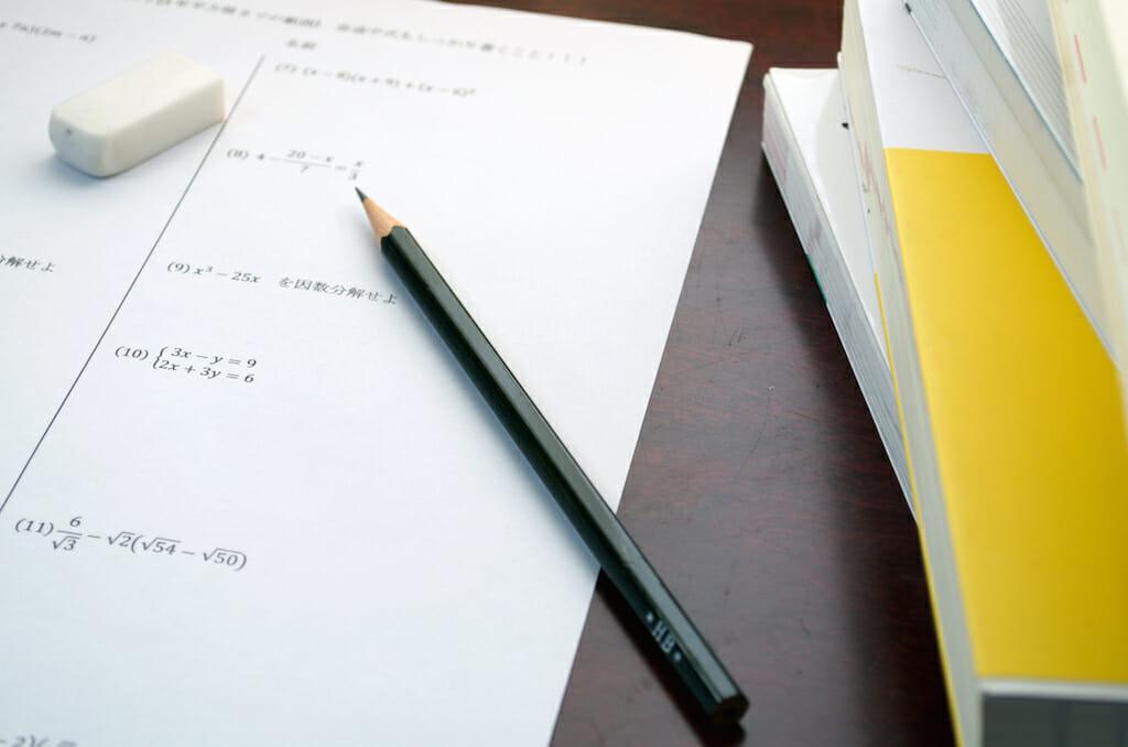 examination-in-school